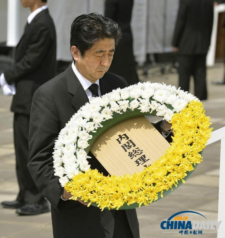 日本长崎纪念遭原子弹轰炸68周年 安倍出席图