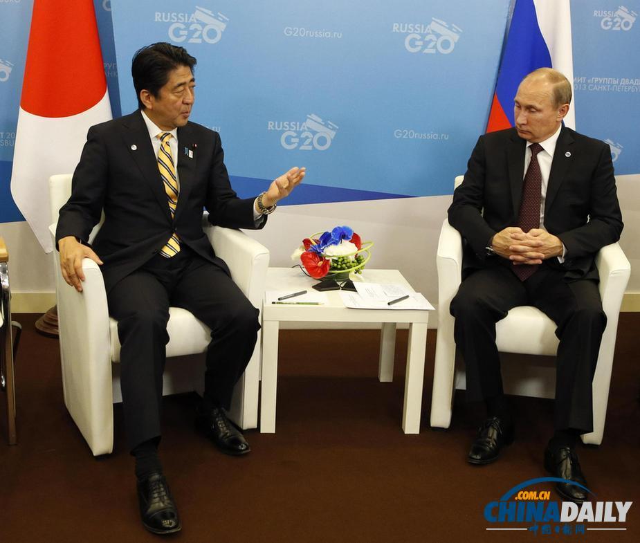 普京与安倍晋三举行会晤 两国将召开防长磋商