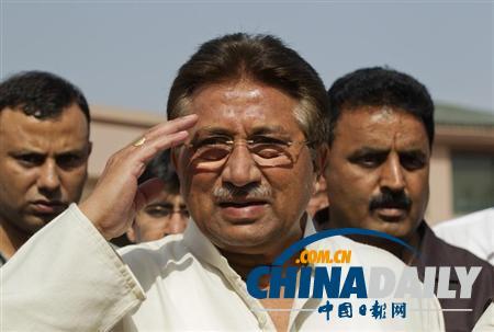 巴基斯坦批准穆沙拉夫保释申请 律师称其已是自由人