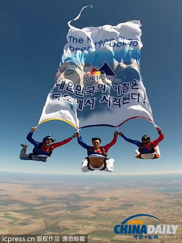 韩国特种部队美国加州跳伞宣传独岛(高清组图)