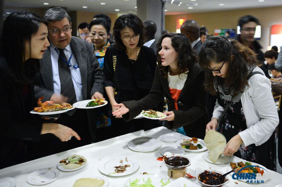 中国美食走进联合国