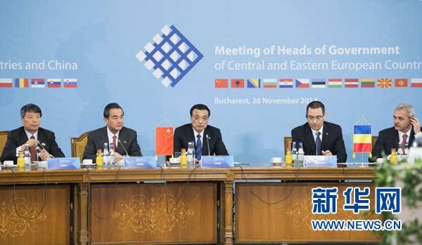 席中国 中东欧国家领导人会晤图片