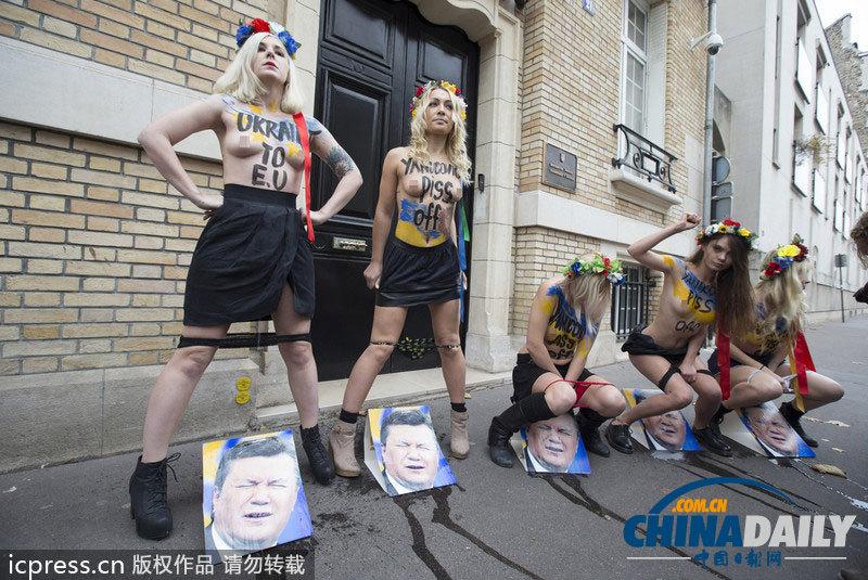 法裸女往乌克兰总统脸上拒签抗其撒尿贸易协性感图片高挑美女诱惑图片