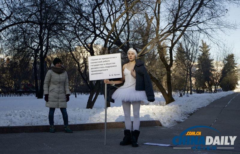 俄罗斯芭蕾舞者雪地戴镣铐跳舞抗议俄