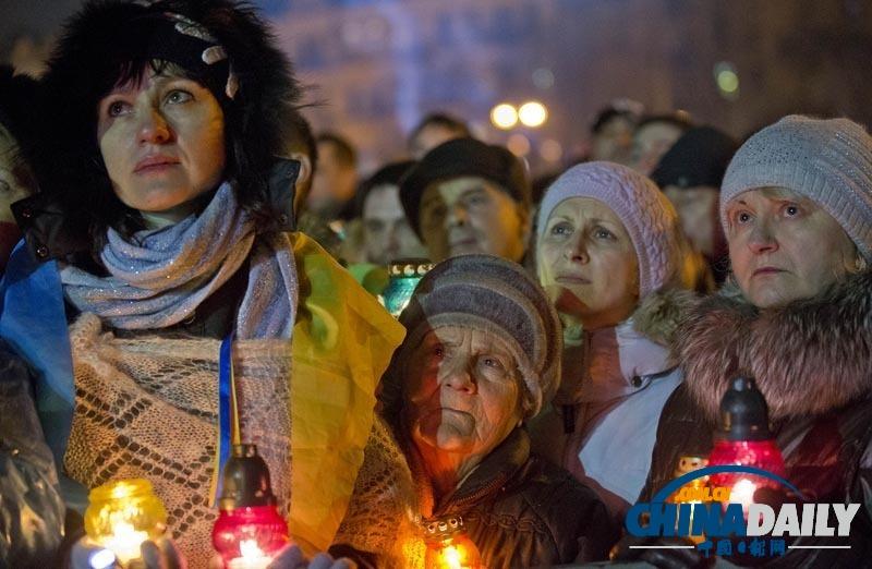 火焰中的乌克兰 电影