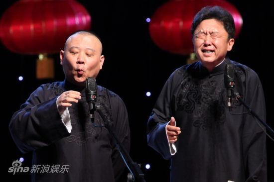 烧饼和曹鹤阳说的是《四方诗》.