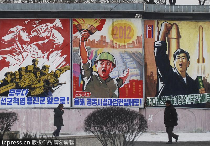 朝鲜宣传海报 街头最亮丽风景线