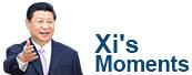 Xi's Moments