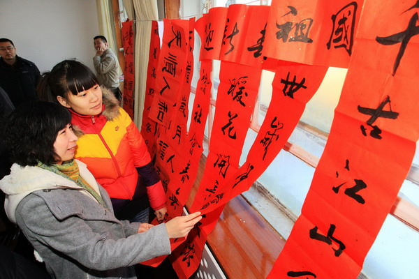 Writing Spring Festival couplets