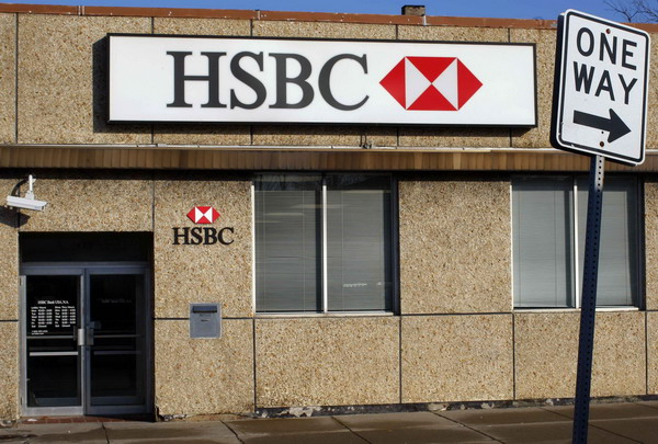 WWW_365US330_COMVOD_british banking company hsbc said monday it will sell just und