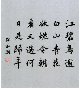 网上签名向联合国废繁体中文说不