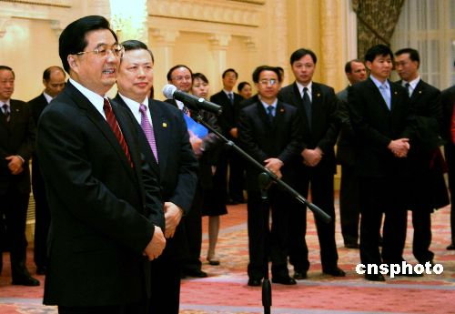 胡锦涛主席西雅图会见华侨华人代表