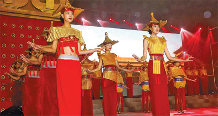 The Beijing Fragrant Hills Tourism Summit Of World Tourism