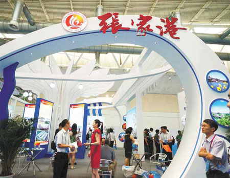 zhangjiagang delegation promotes the city s business ...