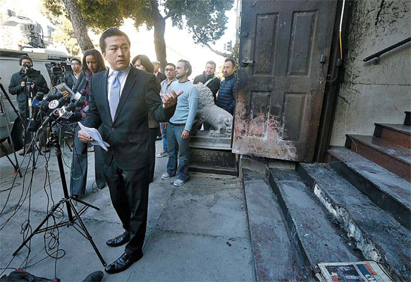 wang chuan spokesman for china s consulate general in san francisco ...