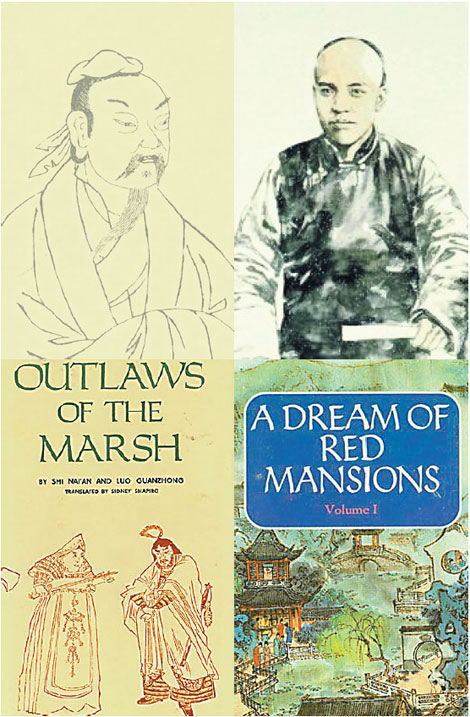 an analysis of tragedy in dream of the red mansions by cao xueqin Linked to andrew roberts' book an analysis of the concept of race and the novel house behind the cedars by charles w chestnut social science history and to other.