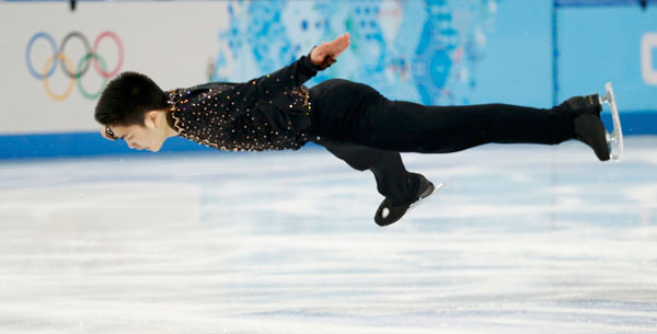 Yan Han Competes During The Figure Skating Short Program