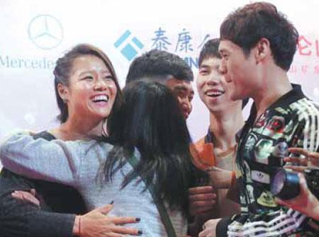 nanjing lesbian singles Chat with local people in nanjing and jiangsu right now.