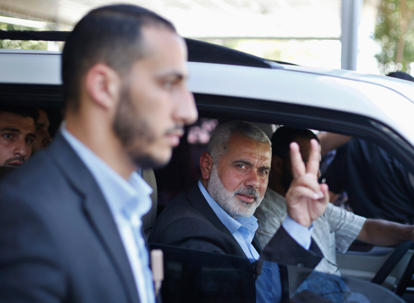 Senior Hamas Leader Ismail Haniyeh Leaves His Post As The