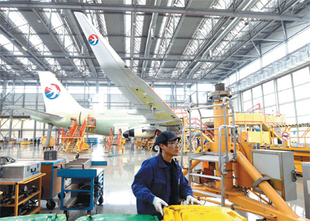 The Airbus Assembly Plant In Tianjin The European Aircraft