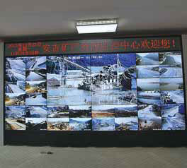 The Video Monitoring Center Has Real Time Images Of Every