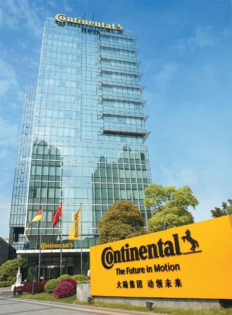Continental China Headquarters In Shanghai Photos Provided