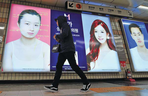 advertisements for cosmetic surgery in south korea ...