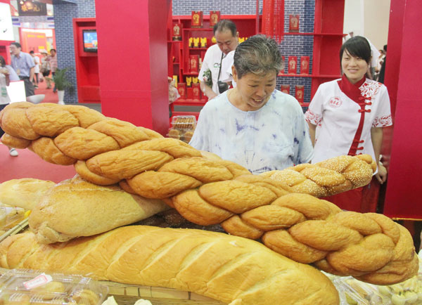 Huge Fried Dough Twists Made By Guifaxiang A Time Honored