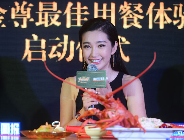 Actress Li Bingbing Says She S The Best Spokeswoman For