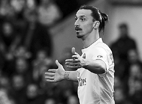 Zlatan Ibrahimovic Reacts During The French Ligue 1 Match