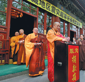 The Buddhist Association Of China Holds An Assembly In