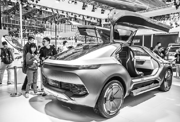 Concept Cars Shine At Auto China 2016 1 Chinadaily Com Cn: Http Www Chinadaily Com Cn Kindle 2016 06 28 Content