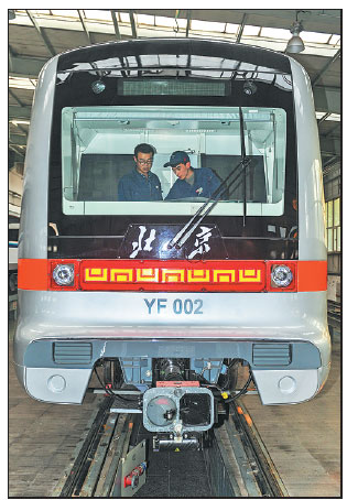 Staff Workers With The Crrc Changchun Railway Vehicles Co