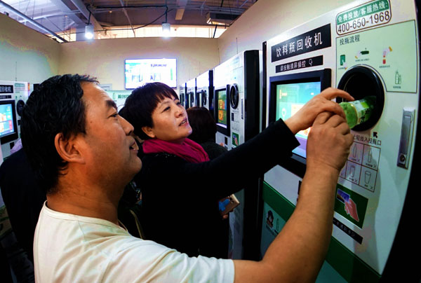 Beijing Residents Use An Automatic Recycling Machine For