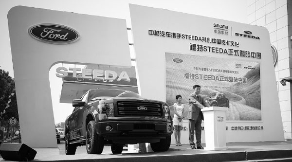 a ford motor co representative speaks during a ceremony ...