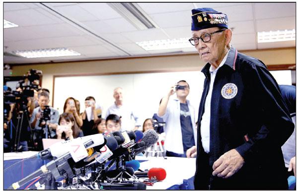 Former Philippine President Fidel Ramos Speaks To