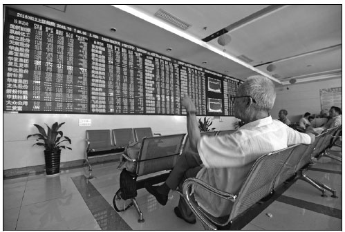 an investor checks stock prices at a securities brokerage ...