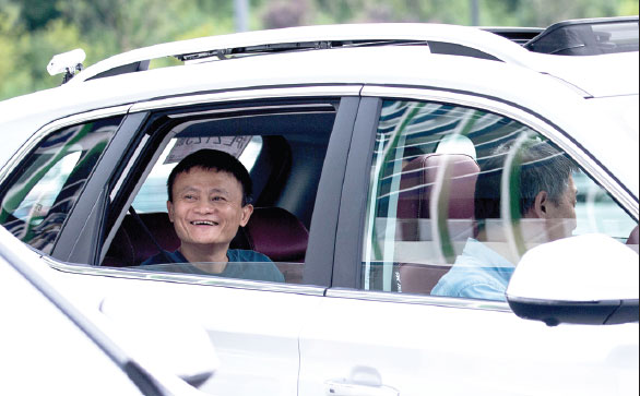 jack ma founder and executive chairman of alibaba group ...