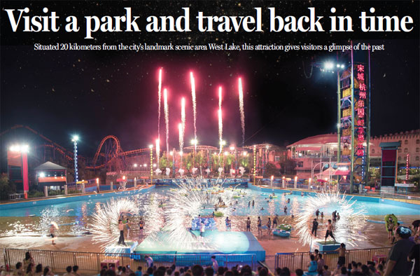 Tourists Enjoy A Fireworks Show In A Water Park In