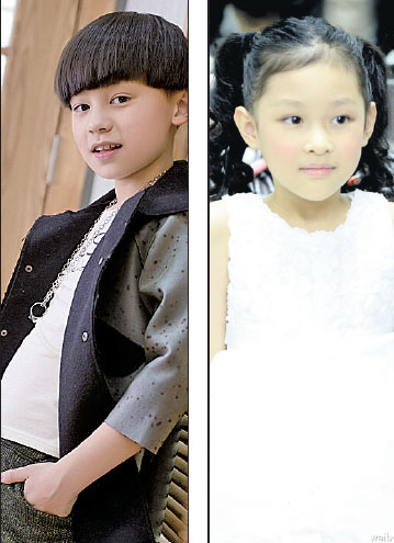 Peng Yibo Left 10 And Chen Yunze 11 Are Among The Child