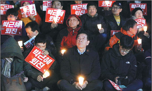 Taking Care Of Business By Killing Off >> mayor park won soon middle attends a protest in seoul on wednesday demanding the resignation of ...