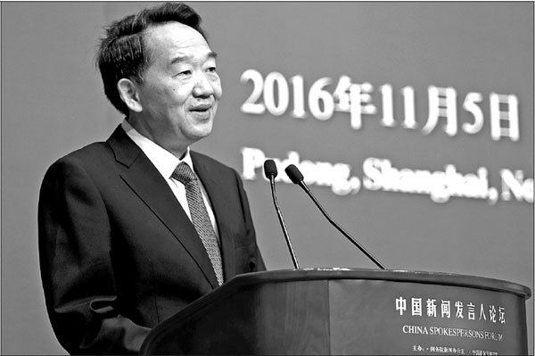 Taiwan Thorn In China S Side Gets New Attention: Jiang Jianguo Minister Of The State Council Information