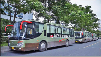 Xiaolong Bus Provides Information Services For Smart