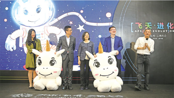 Cartoon Image Of Faxiaotao Is Unveiled In Hangzhou