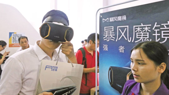 Unity Auto Sales >> a visitor tries on baofeng s vr glasses during a beijing international technological products ...
