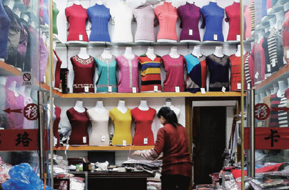 Puyuan In East China Is A Hub Of Cardigans Provided To