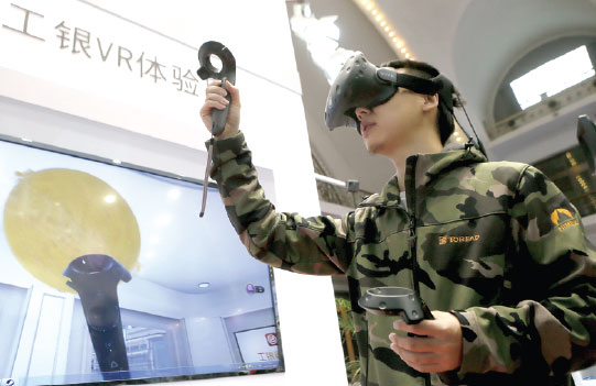 A Man Tries Vr Tech Of The Industrial And Commercial Bank