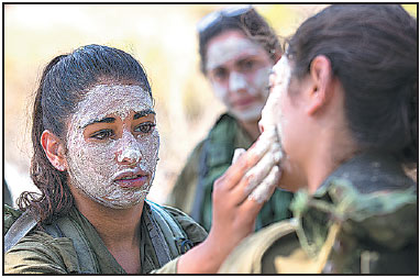 Israeli Female Soldiers From The Mixed Gender Bardalas
