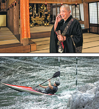Above Japanese Buddhist Monk Kazuki Yazawa Carries Out His