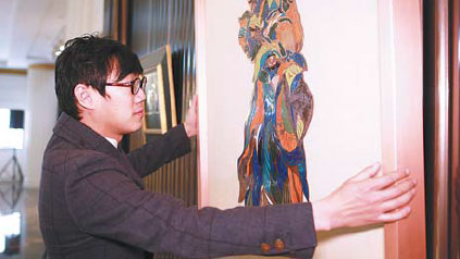 Shi Jun Presents His Artwork At The Peninsula Shanghai